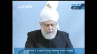 La persécution des ahmadis au Pakistan - Sermon du 07 Oct 2011