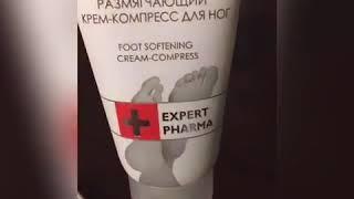 уход за стопами ног серия Expert