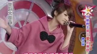 2010-01-06 - 楊丞琳演唱第1张到第5张专辑的歌曲组曲曖昧,缺氧,雨愛,遇...