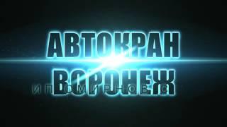 автокран Воронеж аренда(, 2016-02-22T17:57:33.000Z)