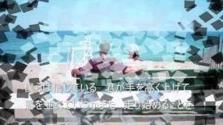 小田和正 - 風と君を待つだけ