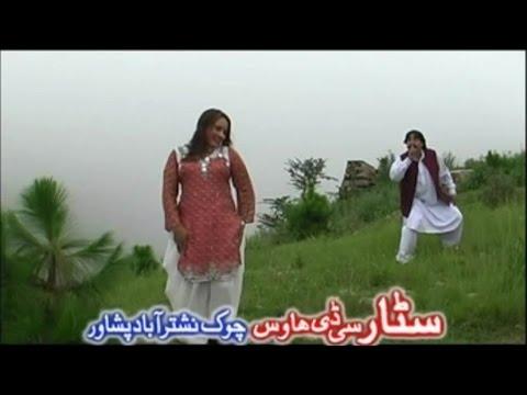 Yao Akhiri Gunah Kawom - Nadia Gul - Pakistani Pashto Regional Song With Dance