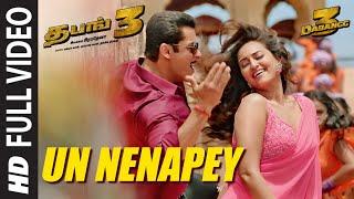 Full Un Nenapey Video | Dabangg 3 Tamil | Salman Khan |Sonakshi S |Sajid Wajid |G.V.Prakash K |Remya