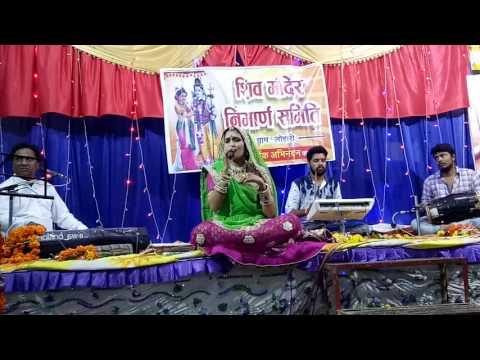 Singer Madhuri vaishnav nd me