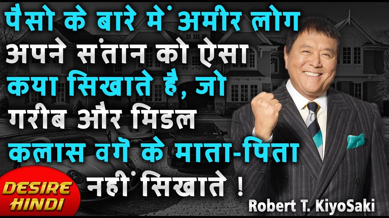 Rich Dad Poor Dad Quotes Rich Dad Poor Dad In Hindi  How To Get Rich  Animated Book
