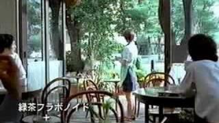 フラボノ 輝く息篇.