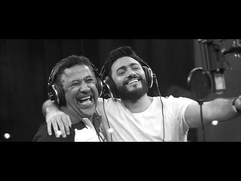 """Behind The Scenes - كواليس كليب"""" وانت معايا """" تامر حسني والشاب خالد من البوم """"عيش بشوقك"""""""
