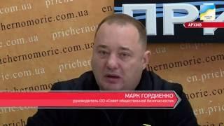 Марк Гордиенко  РГБ отжимают у местных жителей базы отдыха в ЗАТОКЕ(Марк Гордиенко - лидер