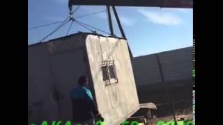 перевозка бытовки Пермь рабочий: 2-59-2222(транспортируем - перевозим: бытовки, гаражи, киоски, контейнеры, полувагоны, вагоны, ёмкости, газгольдеры,..., 2015-05-24T08:05:43.000Z)