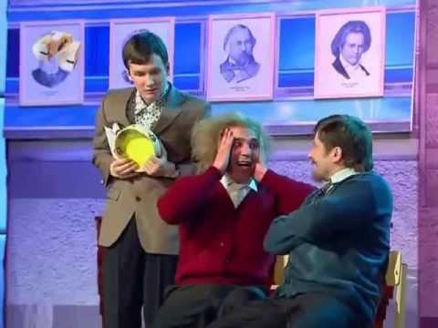 Камеди клаб экзамен по философии галыгин и васильев - 350