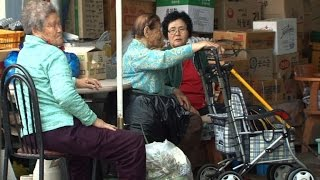 الشيب يغزو المناطق النائية من كوريا الجنوبية ويهدد اقتصاد البلد