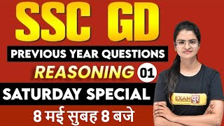 SSC GD CONSTABLE 2021 | Reasoning  || Previous year Saturday Special | By Preeti Mam | Class - 29
