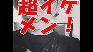 """超イケメン""""素顔の綾小路翔、Instagram投稿の写真にファン歓喜!! どん..."""