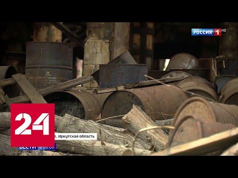 Владимир Путин потребовал ликвидировать проблему химотходов в Усолье-Сибирском - Россия 24