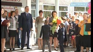 День знаний 1 сентября в гимназии № 3 г. Ивантеевка (2016)