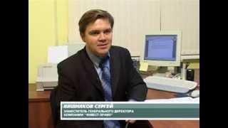 Доходное место: юридическая чистота сделок с недвижимостью(, 2013-11-22T15:26:52.000Z)