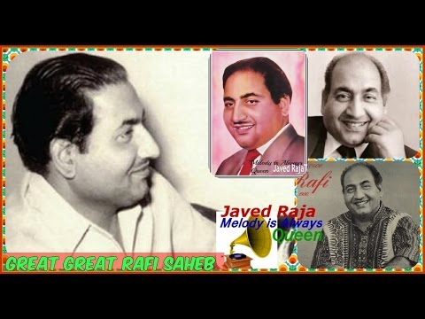 RAFI SAHAB-Film-BAWRA-[1950]-Sahil Jo Dubo De Kashti Ko-[78 RPM Audio-My Fav]