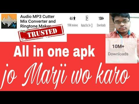 All In One Apk|| Ringtone Maker Apk| Mp3 Merger Apk| Mp3 Mixing Apk| Video To Mp3 Converter Apk||