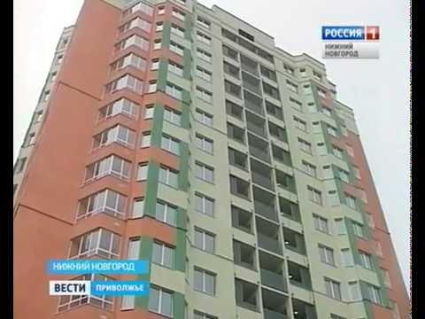 Министерство социальной политики формирует списки участников программы «Жилье для российской семьи»
