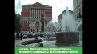 видео ЭЛКОД: