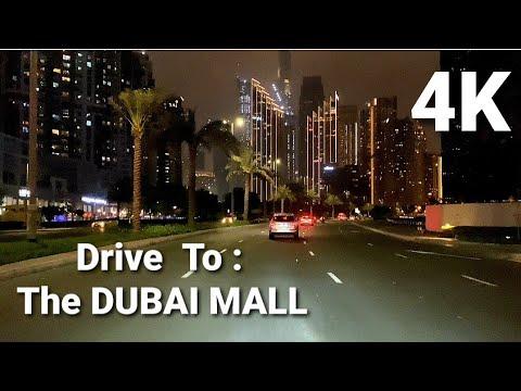 Drive  To Dubai Mall Night Traffic in Thursday Night _Downtown_ Dubai Tours _ 17/06/2021 At 11:00 pm