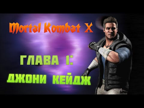 Игра Смертельная битва 3 - играть онлайн бесплатно