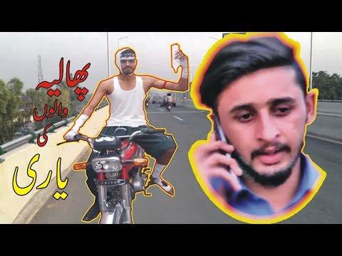 KHAIR YAAR DI  2018 Full |Friends ke liye kuch bhi | Phaliawaly | Best friend |