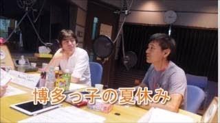 博多華丸・大吉と赤江珠緒のトーク番組、はなまるスーパーマーケット。...