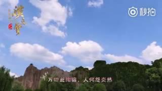 【Gao TaiYu/高泰宇】#电视剧轩辕剑之汉之云# 官方微博更新视频