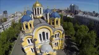 Владимирский собор. Киев(, 2014-05-08T13:02:08.000Z)