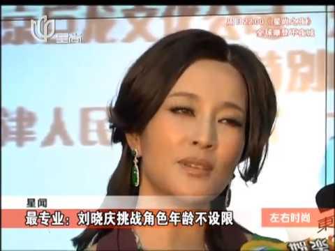 刘晓庆逆天出演陈冲儿媳 老态毕露素颜照曝光