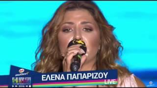 Helena Paparizou - To Fili Tis Zois (Live @ Imera Thetikis Energias 2016)