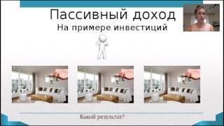 Выплата из МММ 500 тысяч рублей.
