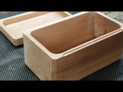 From Cedar Block to  Keepsake Box