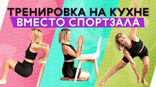 Тренировка для мам на все тело за 20 минут Итоги конкурса