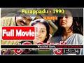 Purappad (1990) *Full MoVieS*#