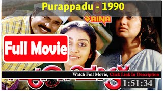 Purappad (1990) *Full MoVieS*#
