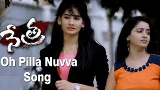Nethra Movie Songs - Oh Pilla Nuvva Song | Latest Telugu Movies 2016