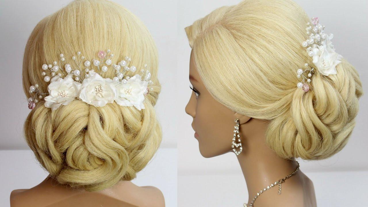 wedding hairstyle for long medium hair tutorial. bridal prom updo.