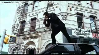 Nikos Vertis - De me skeftesai (clip)