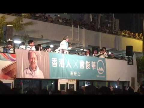 Chief executive contender John Tsang Chun-wah at election rally in Hong Kong