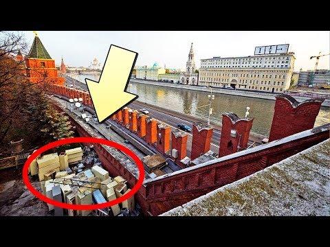 Смотреть Что СКРЫВАЮТ стены КРЕМЛЯ !!! онлайн