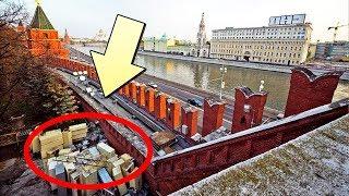Download Что СКРЫВАЮТ стены КРЕМЛЯ !!! Mp3 and Videos