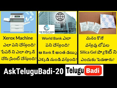 Ask Telugu Badi Episode 20 | Interesting Questions And Answers In Telugu Badi | How World Bank Works
