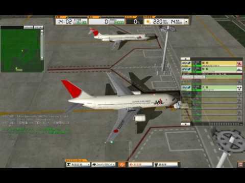 Air traffic controller 3 Rjaa