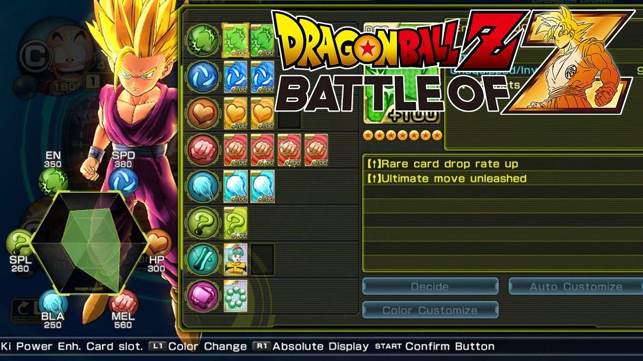 Dragon ball z battle of z characters