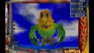 PS2 CRアラジンデスティニーEX.