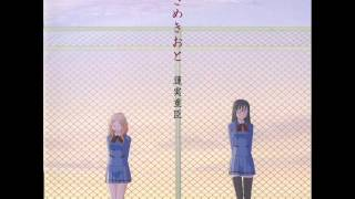 Tanoshii Ichinichi datta ne - Sasameki Koto OST