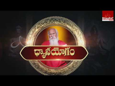 Brahmarshi Subhash Patriji About Yoga | Dhyana Yogam | Exclusive Interview | 26Th March 2017