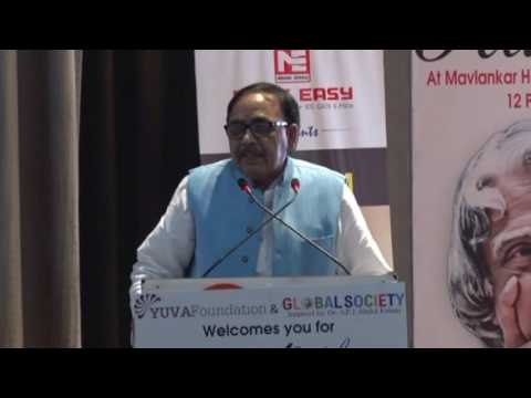 Union Minister of State in the Ministry of Human Resource Development, Govt. of India
